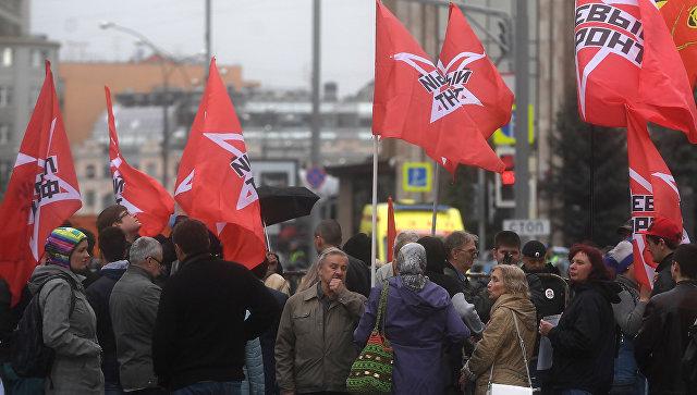В Москве завершился митинг оппозиции