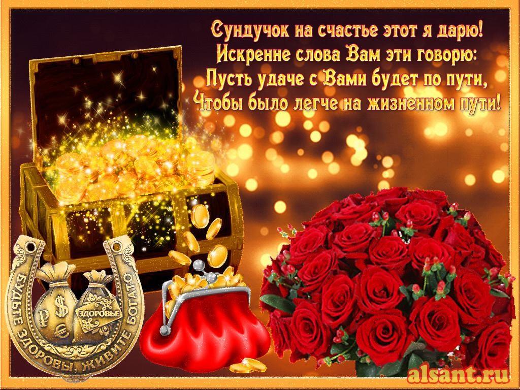 Цветов открытки, пусть дарит радость открытки флеш с днем рождения женщине