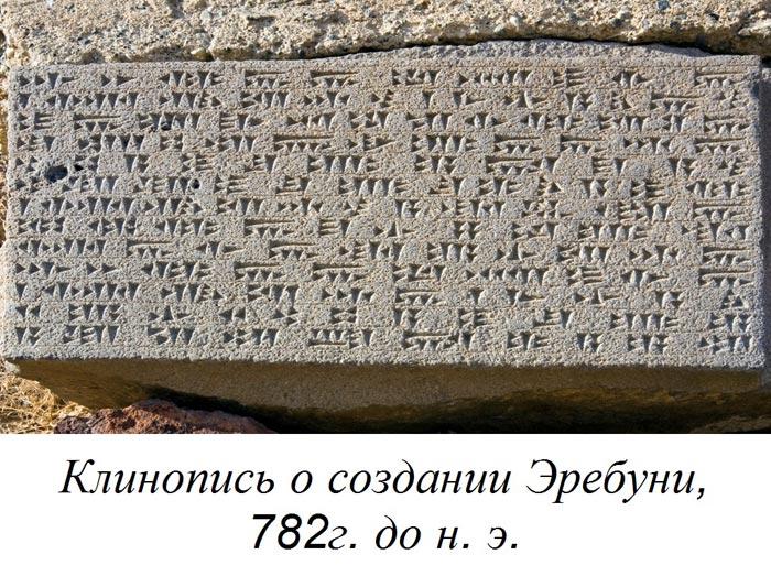 Подборка  забытых письменностей  племён и царств Древнего Мира