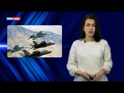 Главное от News Front 09.02.2019. Новости часа 14.00