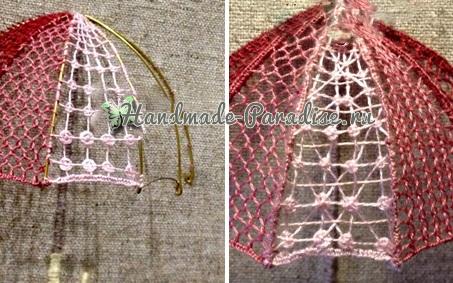 Объемная вышивка «Зонтик» (4)