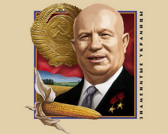 """-Никита, да ты ох@ел! Хрущев обиделся, развернулся и скрылся в здании правления."""""""