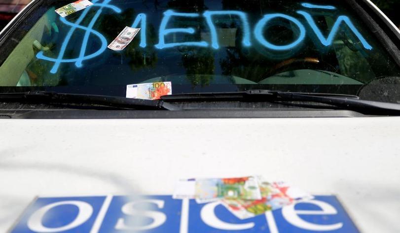 Донецк - ночь с Градом и очередной укробстрел