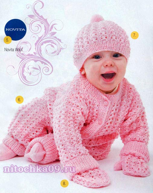 Розовый комплект для малышки