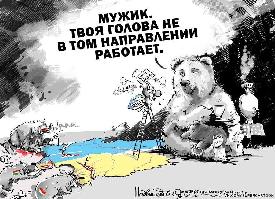 В связи с тем, что ситуация по Украине меняется - напомню несколько основных моментов