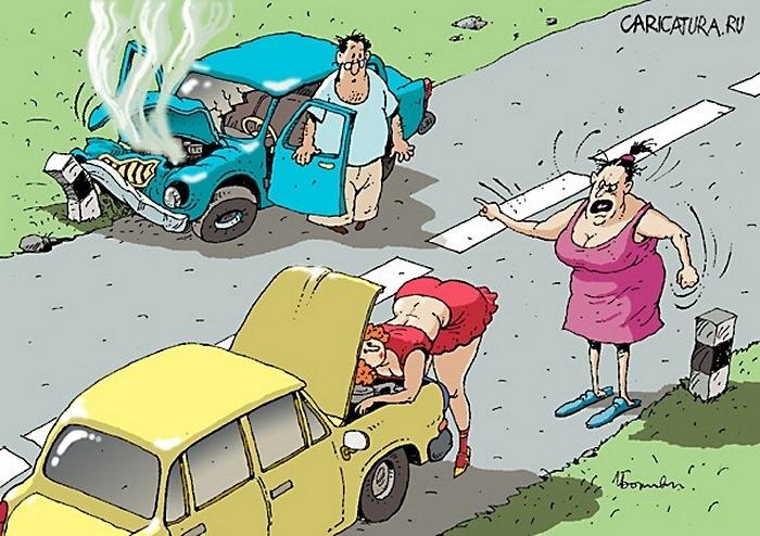 юмор картинки автомобилистов
