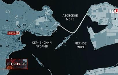 Россия прекратила соглашение с Украиной о строительстве Керченского моста