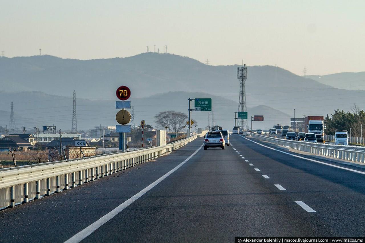 фото япония трасса вязанием кардигана лучше
