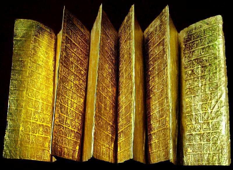 Сантии Веды Перуна - древнейшая книга Богов