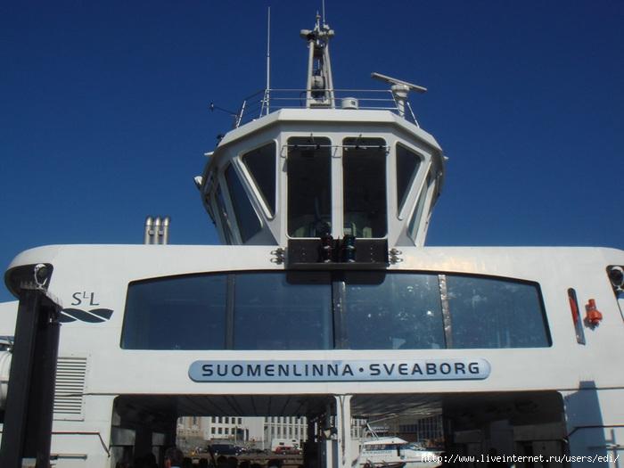 Финляндия, остров Сюоменлинна