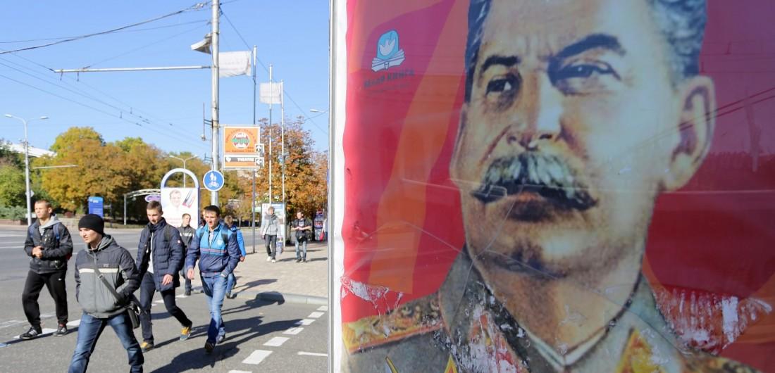 В России открыли первый центр пропаганды сталинизма