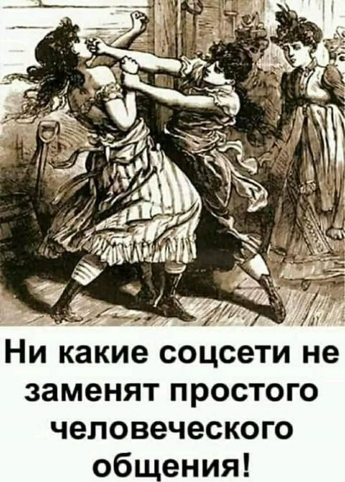 В СССР были бесплатные квартиры, больницы, дома отдыха, санатории... Весёлые,прикольные и забавные фотки и картинки,А так же анекдоты и приятное общение