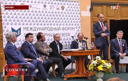 В Москве проходит Международный форум литературных музеев