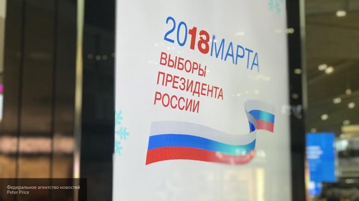 Наблюдатели из Швейцарии поучаствуют в процессе выборах президента РФ