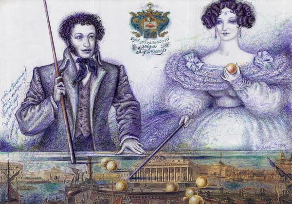 Пушкинский Турнир по Русскому Бильярду