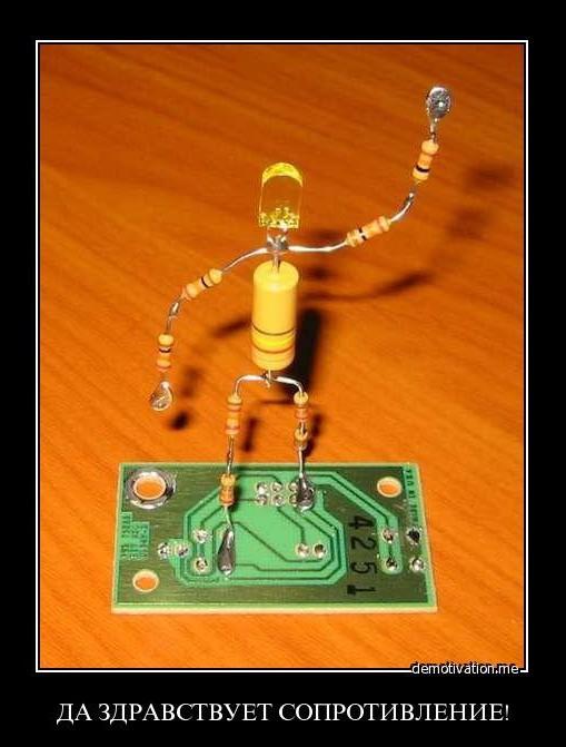 http://mtdata.ru/u24/photoF926/20061592623-0/original.jpg