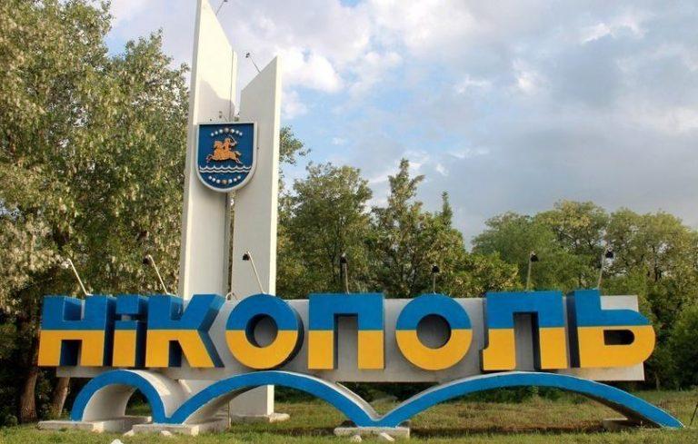 В Никополе сторонницу карателей и Порошенко вышвырнули из попутки