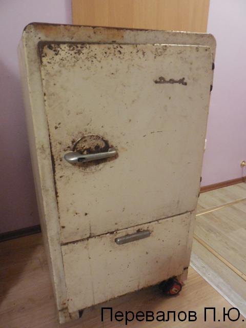 холодильник дон купить