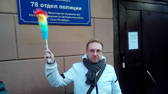 Гей-активисты разорвали шаблон митингом в поддержку ВВП