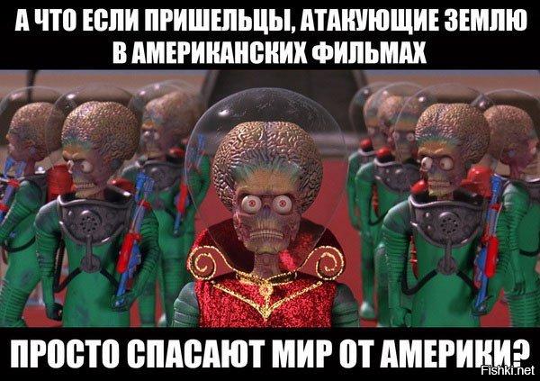 ЕВРОПЕИ... (Пост политической сатиры, кто к этому не готов-проходите мимо!)