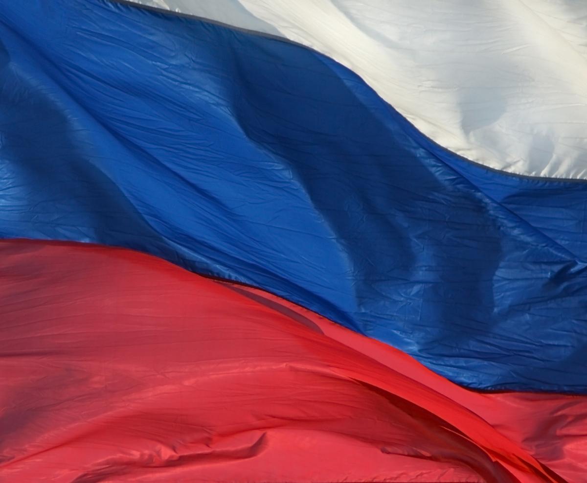 картинки про российский флаг рос семье