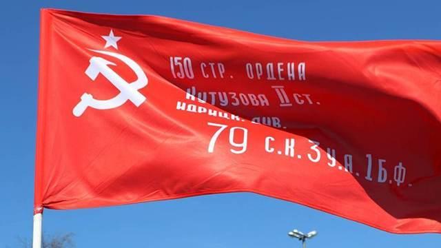 За решётку за Знамя Победы