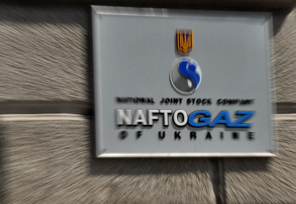 «Нафтогаз» закроет свое пред…