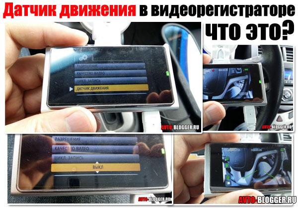 marubox m250ips автомобильный видеорегистратор