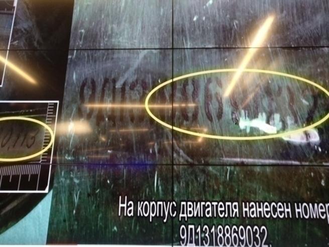 РОССИЯ ПОЙМАЛА УКРАИНУ И НИДЕРЛАДЫ...