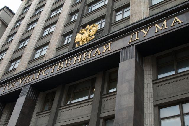Госдума приняла во втором чтении законопроект о повышении НДС
