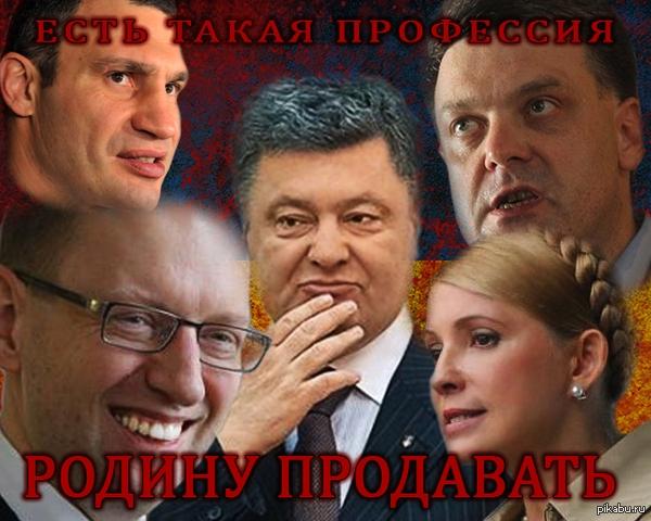 Донецк - евро-украинский олигархат