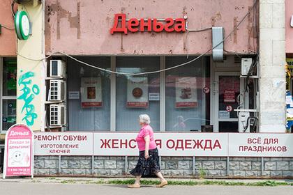 Объявлен размер пенсии неработающих пенсионеров