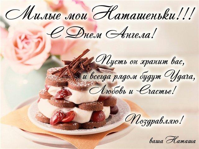 Поздравления с Днем рождения тете от племянницы