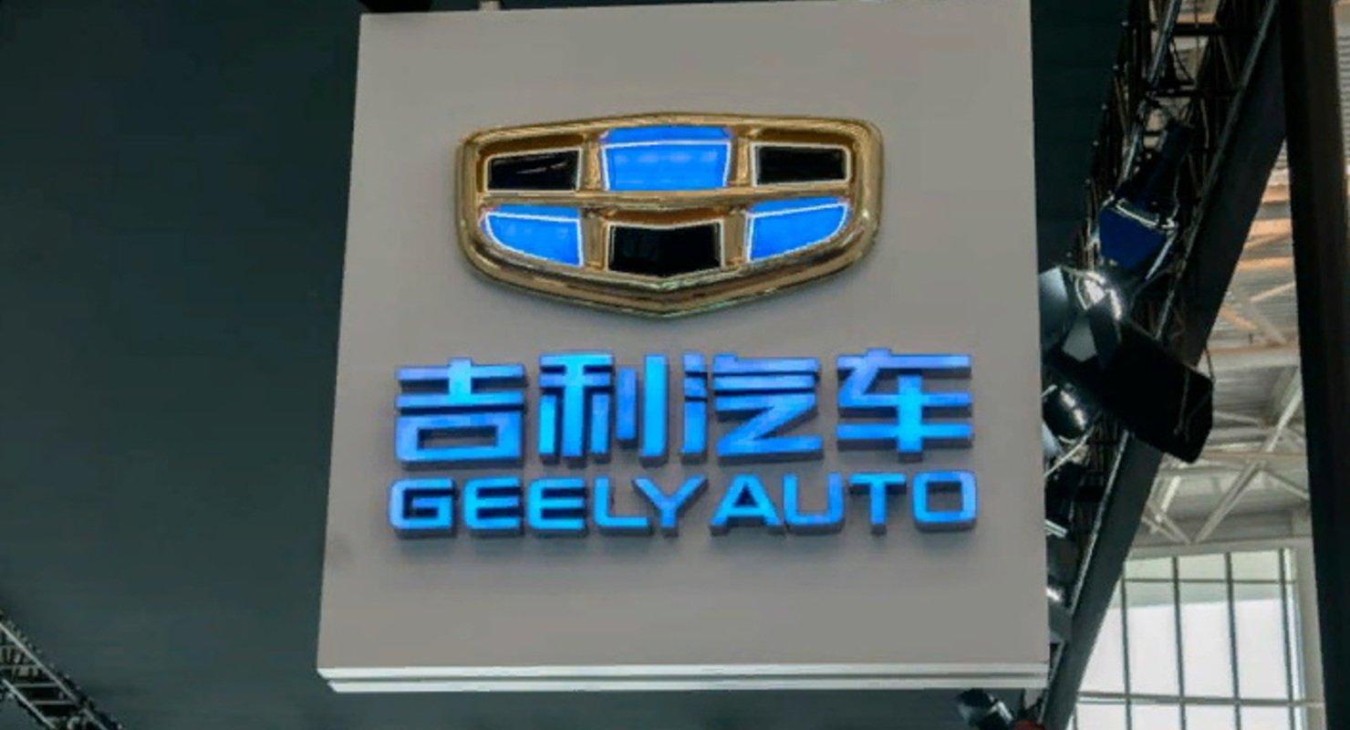 Geely официально подтвердила создание нового бренда для электромобилей Автомобили