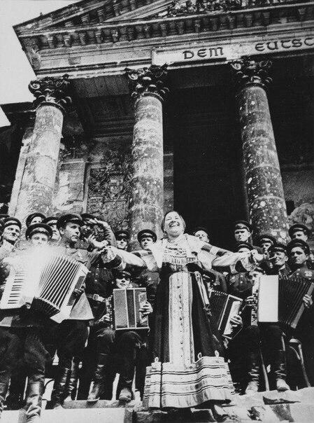 Лидия Русланова исполняет «Катюшу» на фоне разрушенного Рейхстага, в честь кончины Третьего Рейха (май, 1945 г)