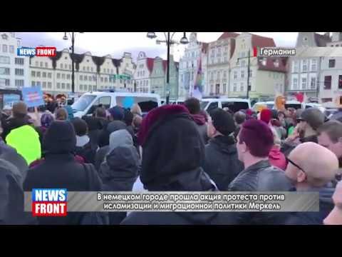 В Германии прошла многотысячная акция протеста против исламизации и миграционной политики Меркель