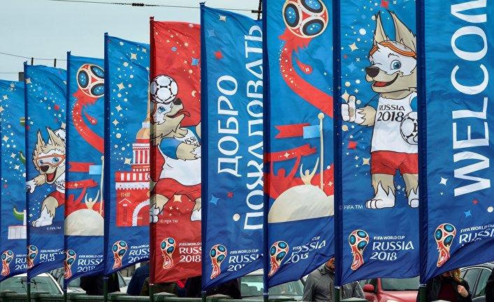 Как же все восхищаются чемпионатом мира в России!
