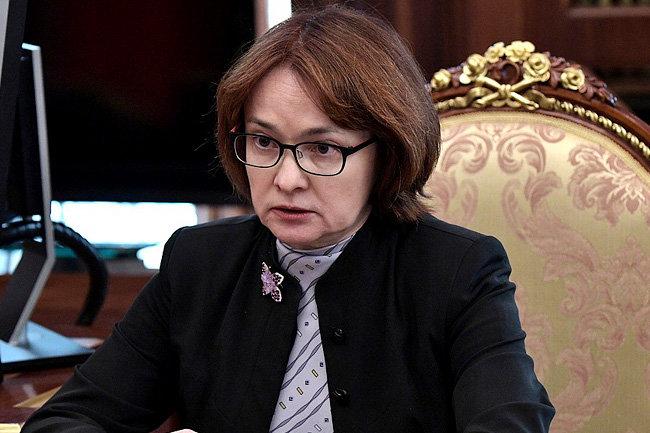 Хазин: Набиуллина отчиталась об успехах вывода капитала из России