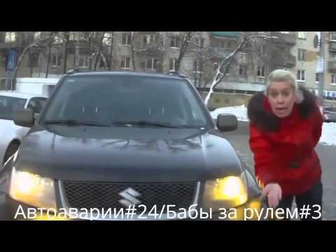 """""""Курицы за рулём """"-видео дня"""