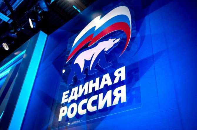 Единороссам запретили критик…
