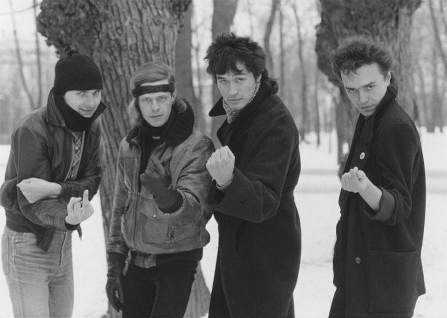 Русский рок - нестандартное …