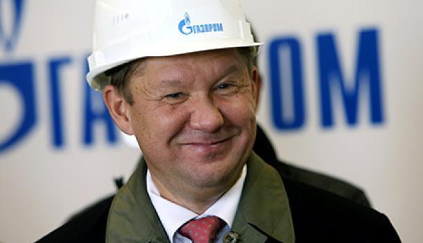 Газпром разрывает все контракты с Украиной