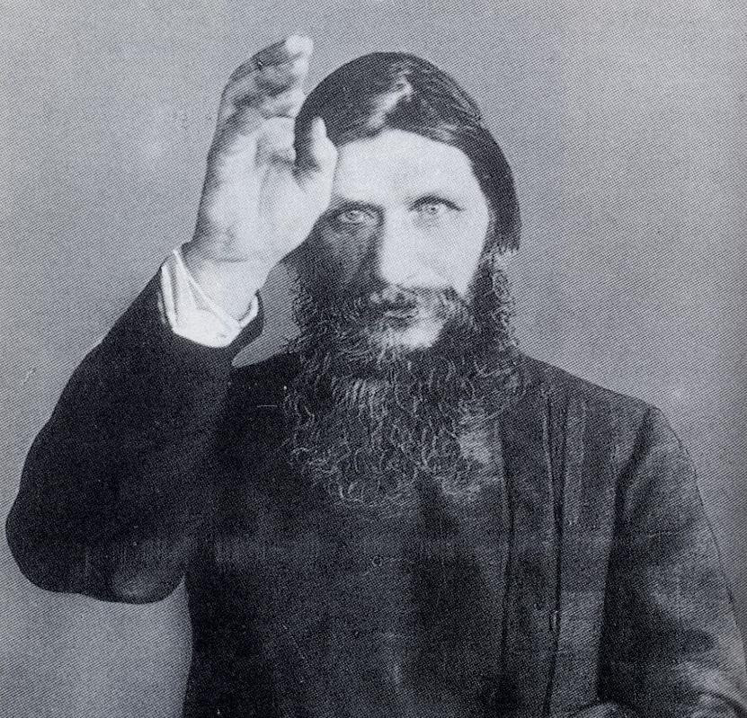 Самые загадочные люди в истории России