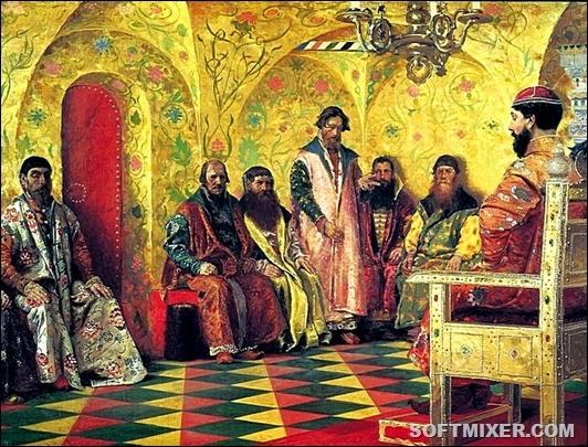 Семь русских боярских родов
