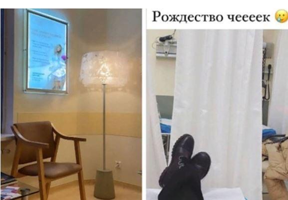 Дочь Меладзе сломала шею Шоу бизнес