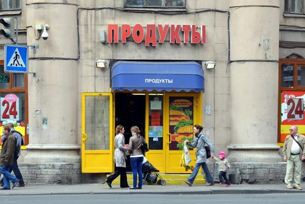 Квартирный вопрос: К чему приведёт запрет открывать магазины в жилых домах