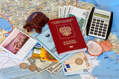 Как сохранить деньги в путешествии