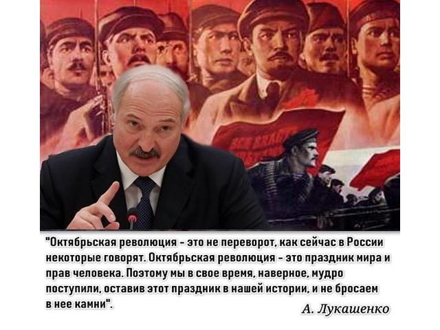 Над Белоруссией безоблачное небо геополитика