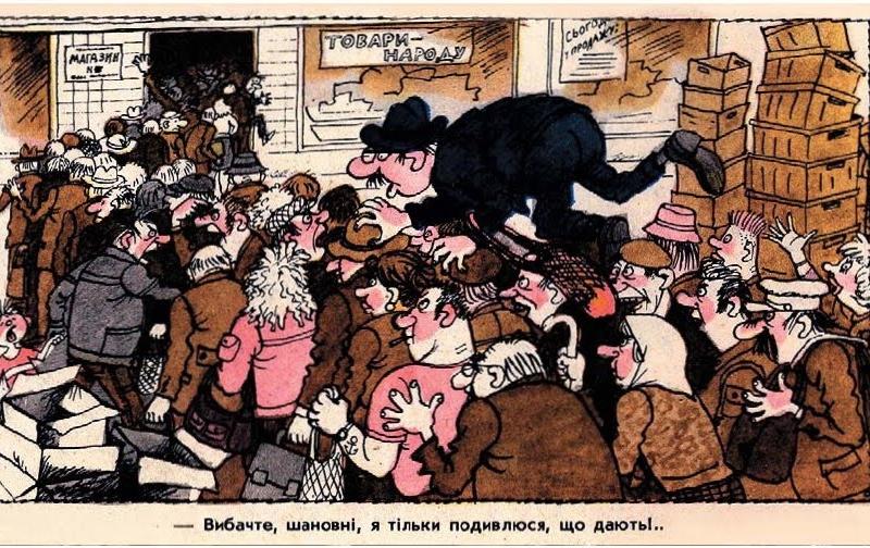 Миф о советских продуктах