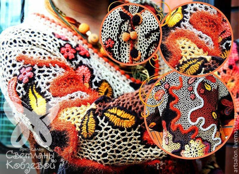 5 великолепных вязаных кардиганов. Ирландское кружево вязание,кружево,мода,одежда